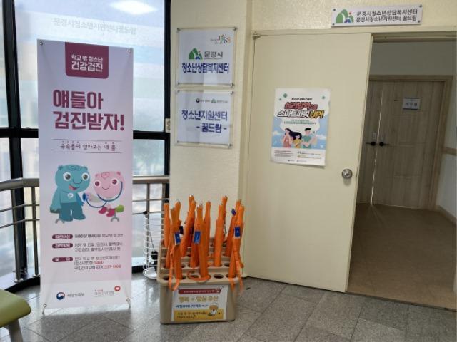 0120 4. 청소년동아리 '나누리', '아~맞다, 우산' 이제 걱정마세요 - 1).jpg