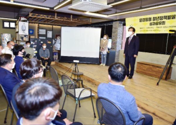 0428 1. 미래전략기획단 - 문경 청년정책발굴단 '문경띵동' 성과공유회 개최 (1).jpg