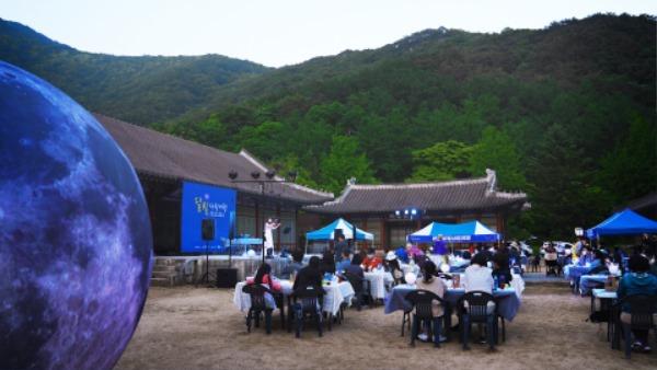 0525 1. 관광진흥과 - 매진에는 이유가 있었다 (2).jpg