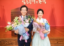 [문경]민선 7기, 제8대 고윤환 문경시장 취임
