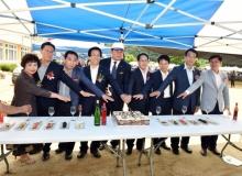 [문경]제32회 문경시 농업경영인 가족 한마음대회 개최