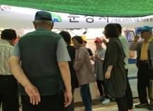 [문경]2019 미스코리아와 함께하는 내고장사랑대축제에서 문경농특산물 홍보판매행사 실시