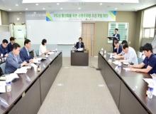 [문경]생활밀착형 주차장 조성 TF팀 본격 운영
