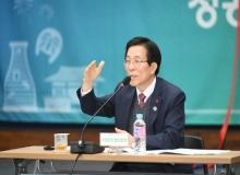 [문경]경상북도시장군수협의회 2020년 새해 첫 회의 개최