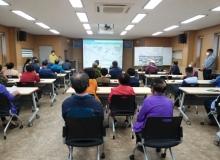 [문경]보림천 생태하천 복원사업 실시설계에 따른 주민설명회 개최