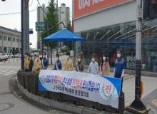 [문경]한노총 택시노조 문경지부, 코로나19 예방 및 교통안전문화 정착 캠페인 펼쳐
