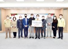 [문경]국민건강기원 이웃사랑 문경약돌돼지 나눔 행사