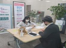 [문경]치매안심센터 , 치매어르신 조호물품 지원