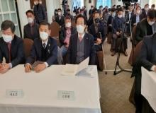 """[문경]""""폐광지역 특별법 개정과 발전전략""""심포지엄 개최"""