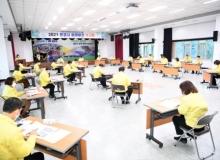 [문경]2021년 미래비전 보고회 개최