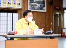 [문경]문경역세권 도시개발사업용역 중간보고회 개최