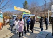 [문경]언택트 힐링 관광지 청정지역 문경새재 입소문으로 인산인해