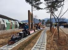 [문경]'칙칙폭폭' 가은역 꼬마열차, 신나게 달린다