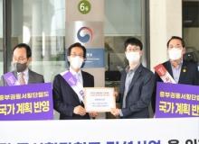 [문경]300만 국민 염원 '중부권 동서횡단철도 건설'서명부 국토교통부 제출